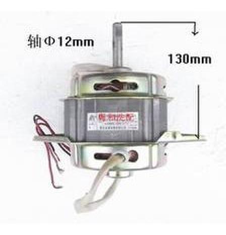 小天鹅全自动洗衣机xqb603268g的电机子是什么样子