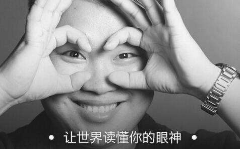 专访七鑫易维联合创始人彭凡:当眼球追踪遇到VR