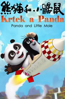熊猫和小鼹鼠动画图片合集