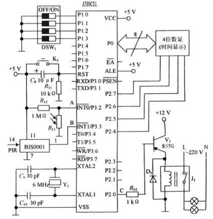 求帮忙把那个热释红外线传感器和信号收集器改掉改成红外对管