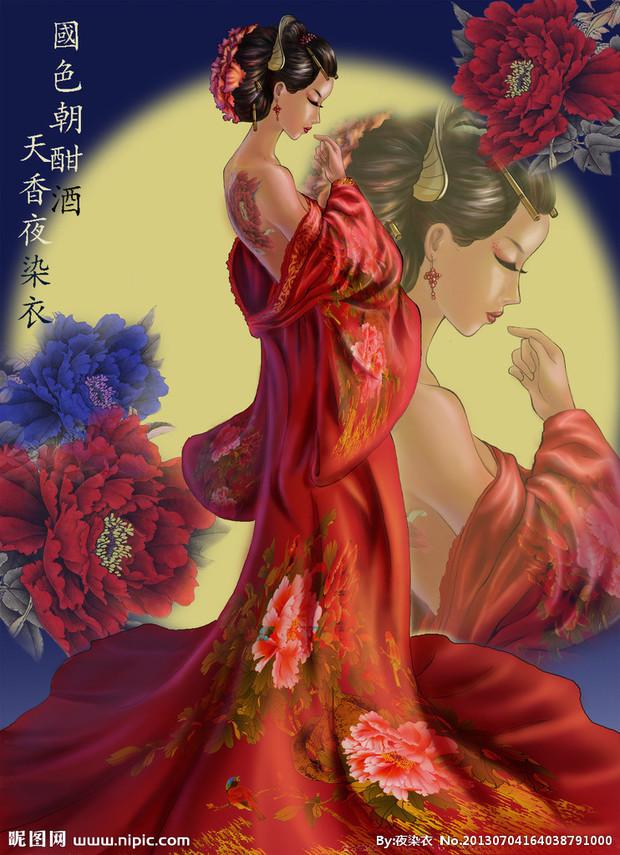 求古装女子手绘图 红衣白发