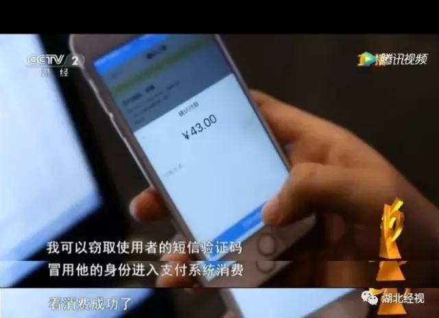 手机这样充电严重泄露隐私:1秒操控你银行账户 - 一统江山 - 一统江山的博客