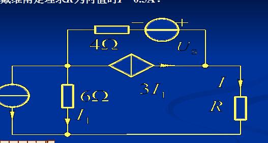 如图所示电路.已知r=8Ω时,i=1a.  用戴维南定理求r为