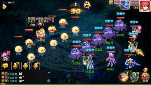 《梦幻西游》手游8月24日更新