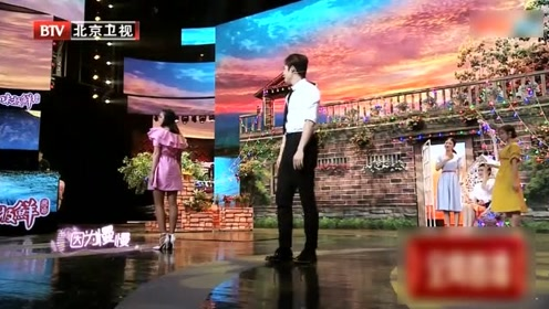 好听的《慢慢喜欢你》,韩东君带着女朋友跨界唱歌,好幸福的场面