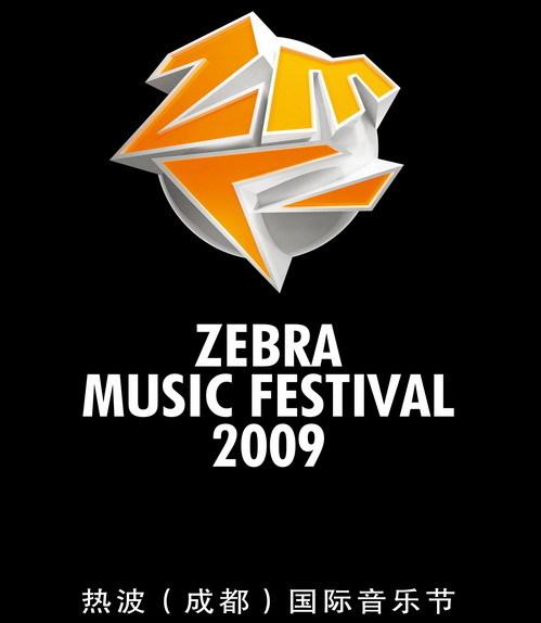 儿童音乐节logo设计