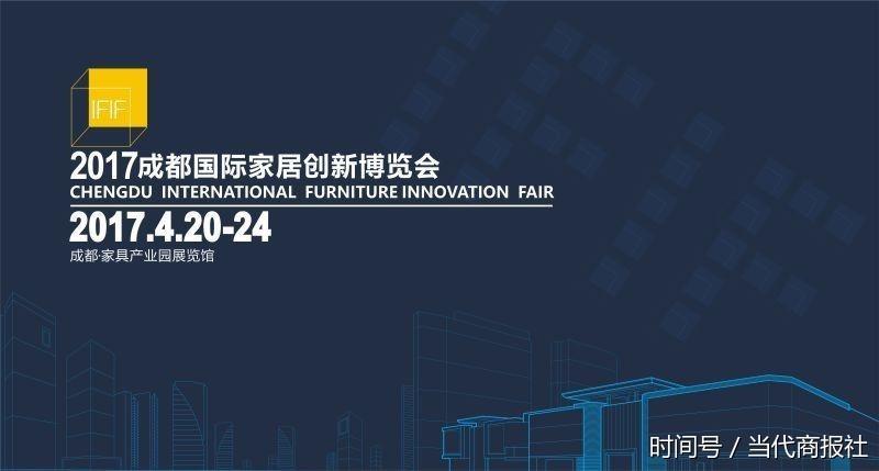 """首届成都国际家居创新博览会带你认识""""模块化全屋定制"""""""