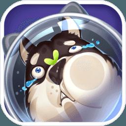 星际冲突icon.png