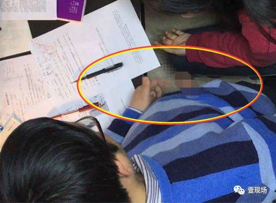父母16万请家教 女儿被老师性侵一年 - 周公乐 - xinhua8848 的博客