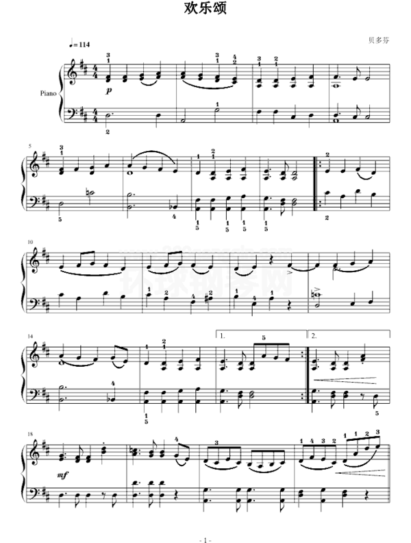 欢乐颂 钢琴谱