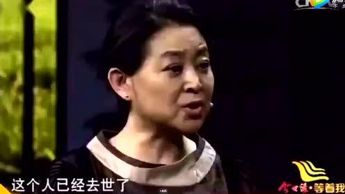 等着我:寻找当初以为死去的女儿,门开后全场泪崩倪萍拥抱安慰