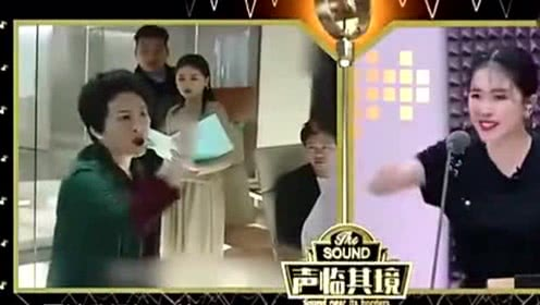 声临其境:阚清子《我的前半生》化身泼辣岳母薛甄珠,网友:精彩!