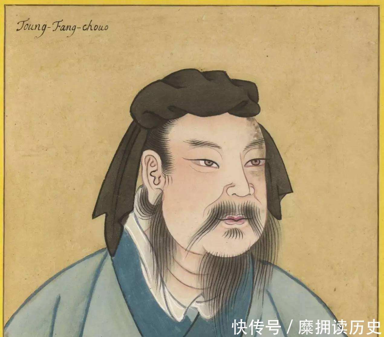 大汉天子东方朔