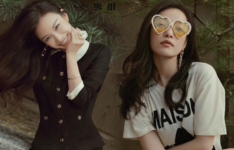 倪妮最新杂志封面大片曝光  自信诠释和风春日