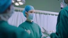 《一起深呼吸》安娜李天成联手做手术 安娜拒绝男医生