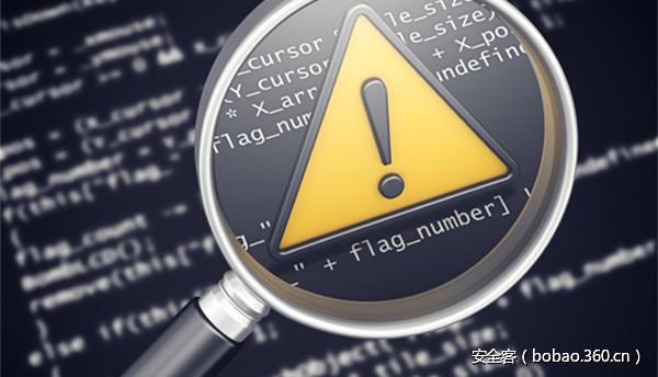 【技术分享】从弱类型利用以及对象注入到SQL注入