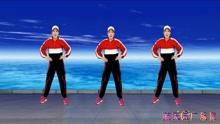 网红卷腹健身操《喜欢你》每天坚持跳,瘦腰瘦手臂,提升气质美