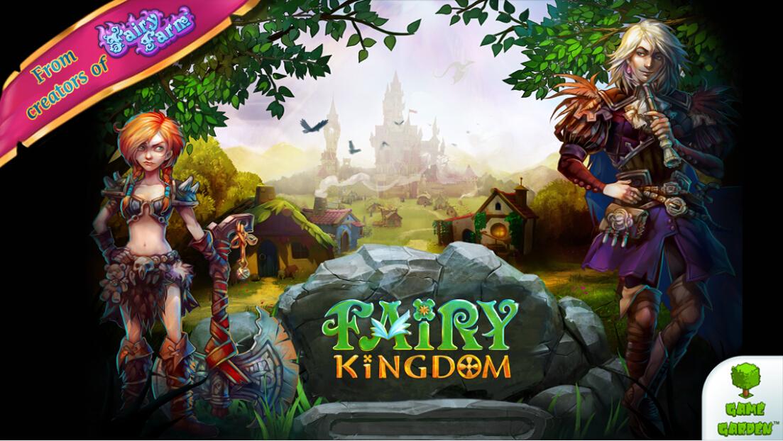 童话王国 修改版 Fairy Kingdom HD截图5