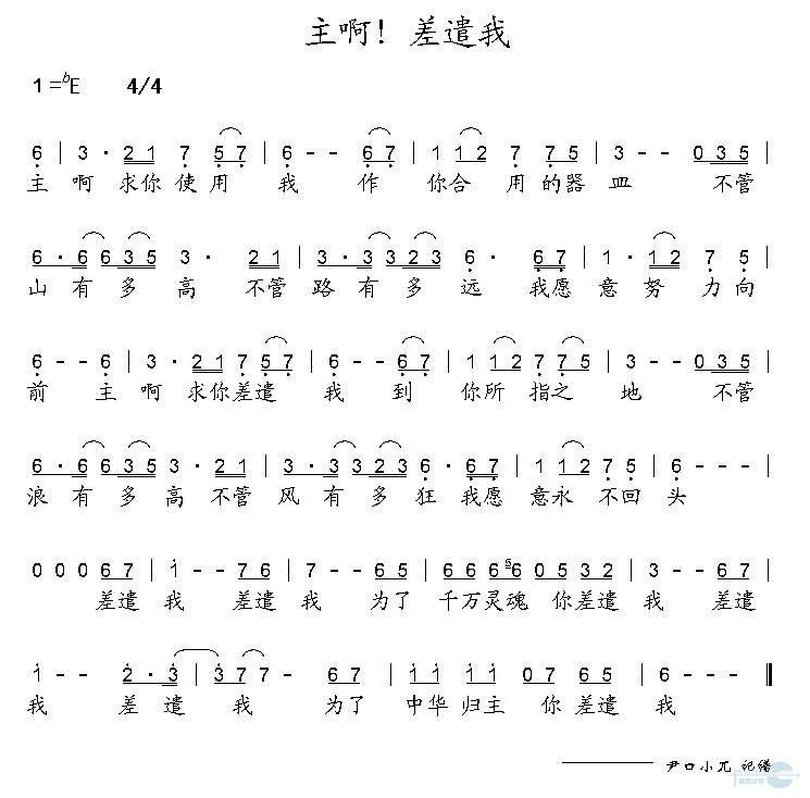 赞美诗_360百科