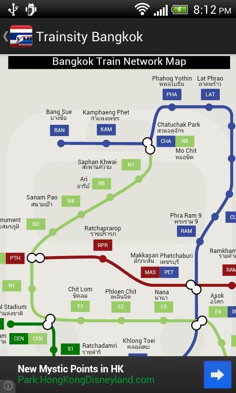 地图旅游 曼谷bts捷运下载