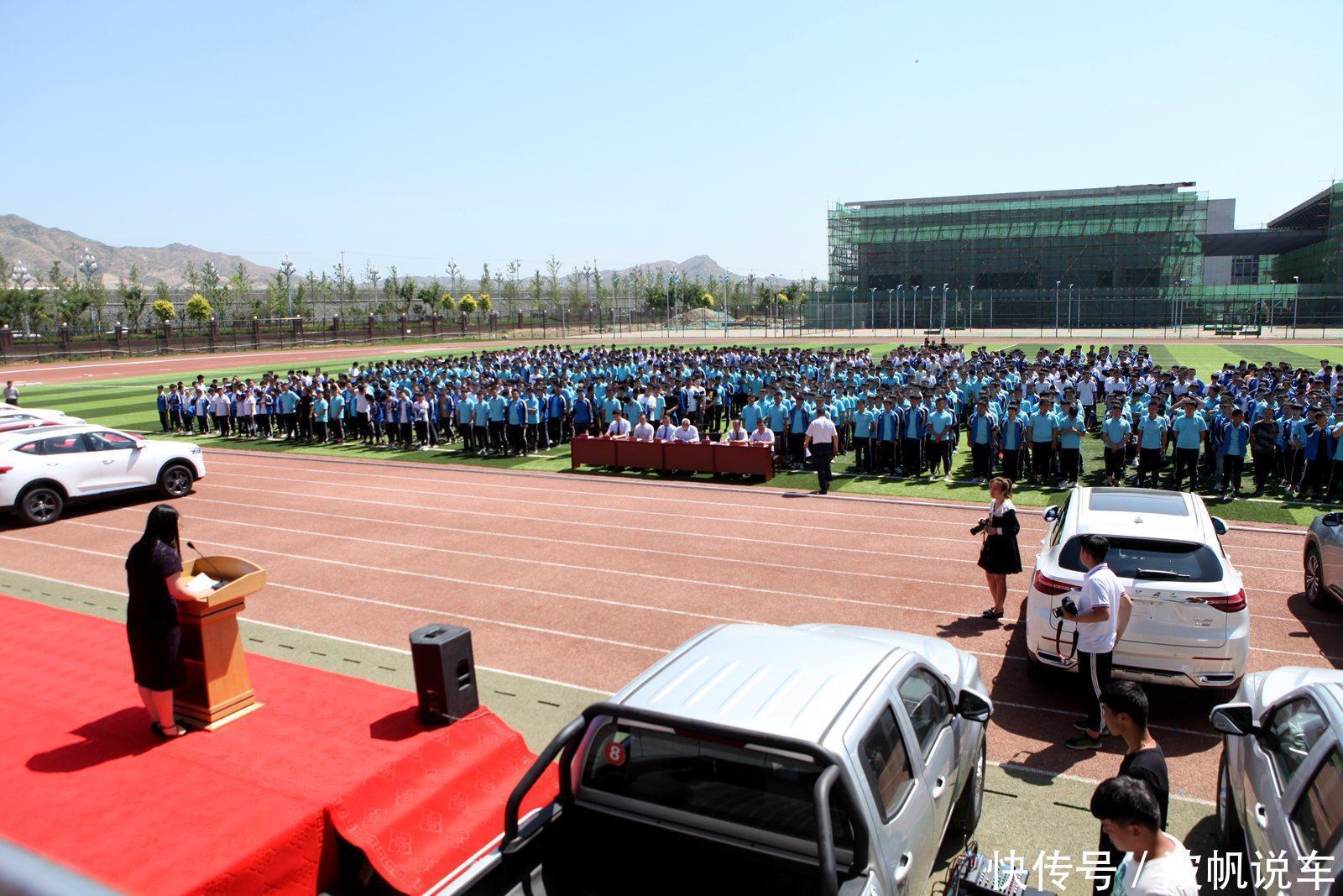 长城汽车车辆千万元设备及价值正式捐赠阜平县薄款九分小脚裤图片