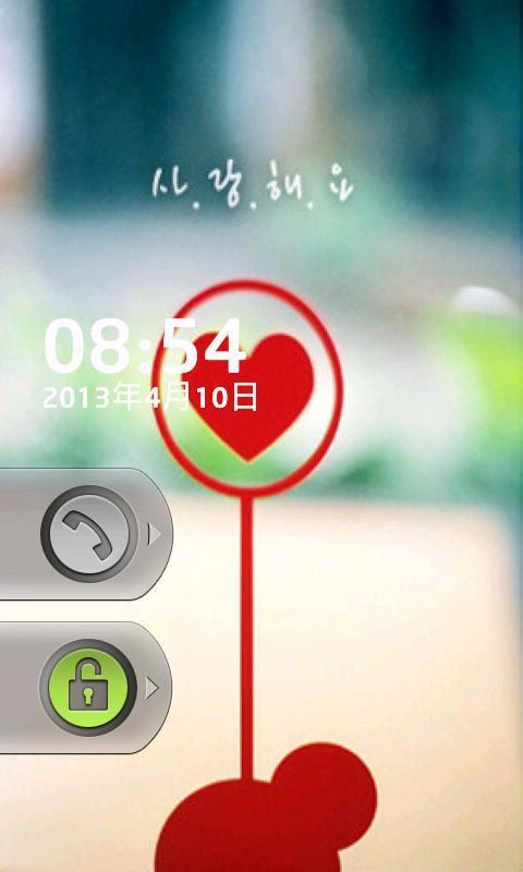 设置锁屏壁纸方法:安装后,在桌面选择图标---锁屏---开启浪漫心形