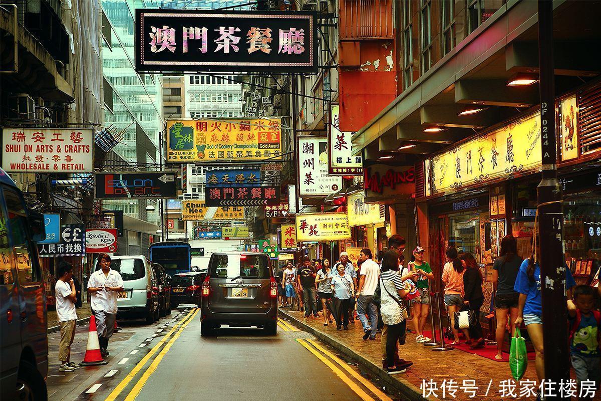 香港上个月住宅销量同比暴跌6成,林郑月娥表态
