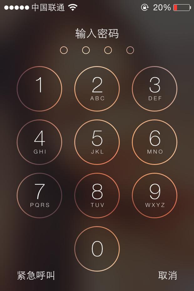 苹果手机开机密码屏幕按键怎么设置为多个图像