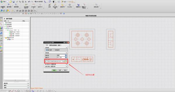 把UG3维视图转换为CAD3铭文魔兽视图图纸图片