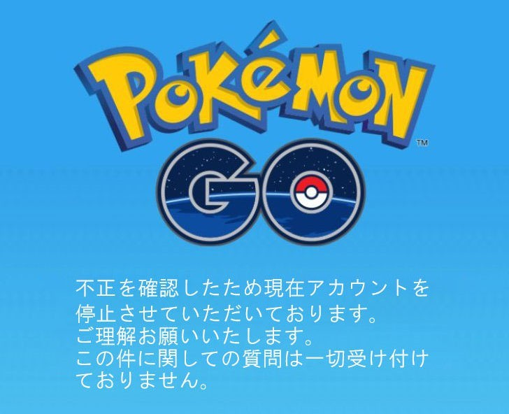台湾玩家集齐《Pokemon Go》全部精灵获大奖