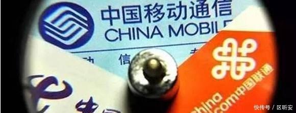 """中国移动""""痛改前非"""",推出流量新规,老用户总算有福了!"""