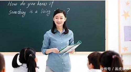 教师资格证面试都考些什么,你知道吗?