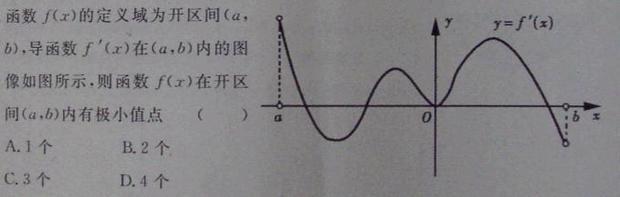 适合做小�9h�y�9�9f�x�_对于两个定义域相同的函数f(x),g(x),若存在实数m,n使h(x)=mf(x(图9)