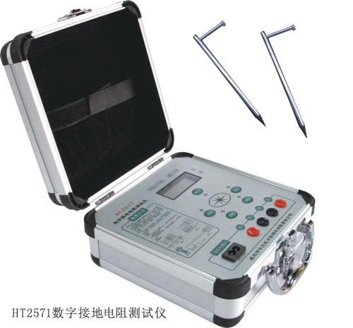ht2571数字接地电阻测试仪