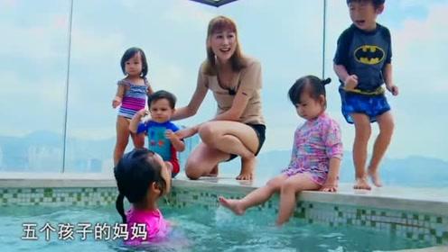 陈浩民老婆五年连剖四胎,孩子多怕走丢!
