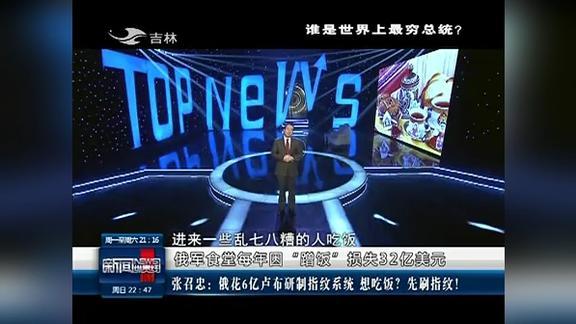 """张召忠讲述俄军食堂,每年因军人亲属来""""蹭饭"""",损失32亿美元"""