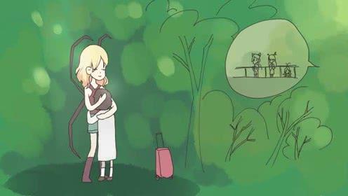 【双手绘】《实验品家庭》第二集,你家可能也有个艾思莉
