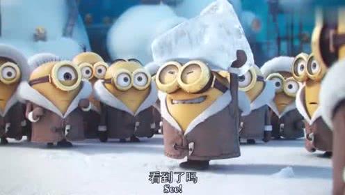 神偷奶爸 欢乐贱萌小黄人动画集锦 小黄人想看外面的世界