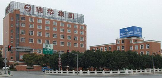 公司简介 瑞典瑞华公司1992年投资中国,已在国内拥有三十多家企业