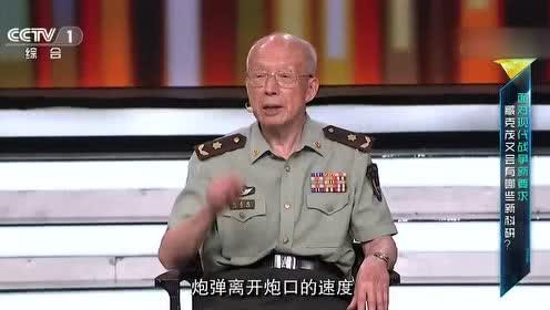 臧克茂通过国防司获得经费 研究坦克驱动问题