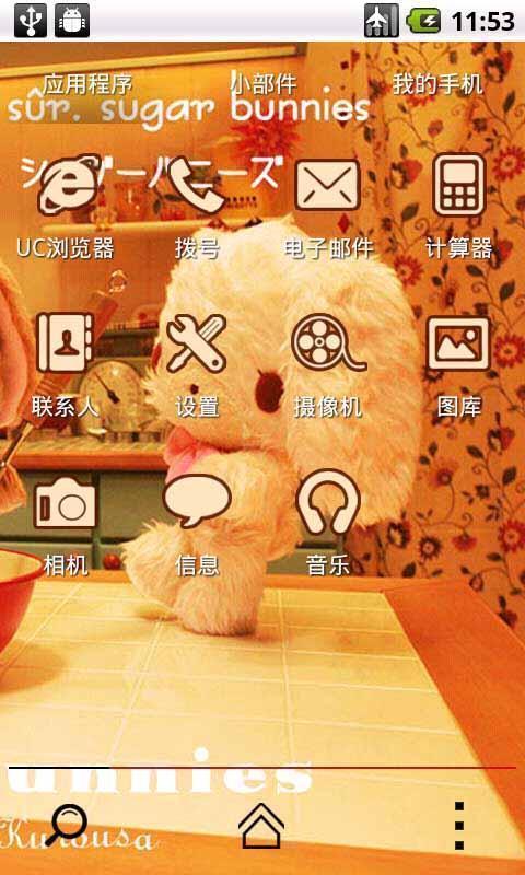 可爱小熊主题桌面_360手机助手