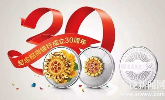 由权威造币机构南京造币厂专业铸制,国徽设计者周令钊指导创作,全球