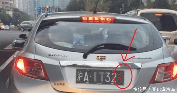 上海实拍一5万吉利帝豪,只因车牌多了个字,交警见了都得让道!