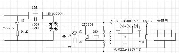 电路为3v电池组充电