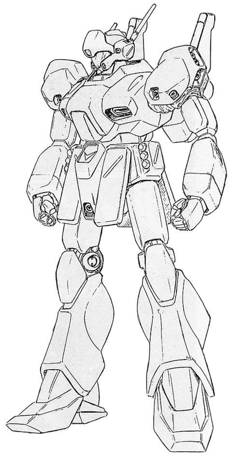 RGM-90改良型杰达