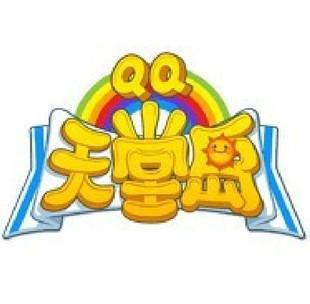 qq天堂岛logo 一