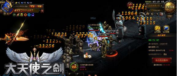 6711 大天使之剑 新玩法点燃万人战火