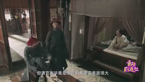 《延禧攻略》她一生无儿女,最后抚养魏璎珞的儿子,成就一代帝王