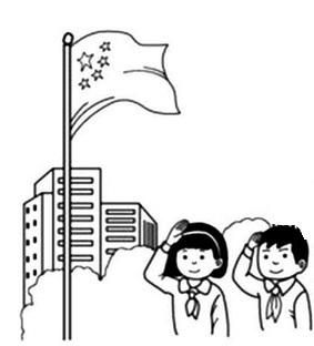 革命老区小学生敬礼国旗卫士