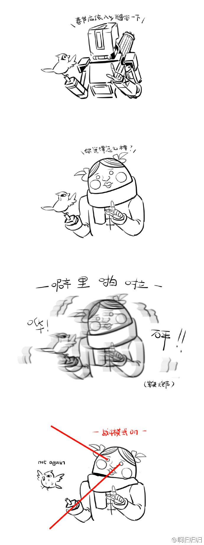 守望先锋搞笑漫画 (5).jpg